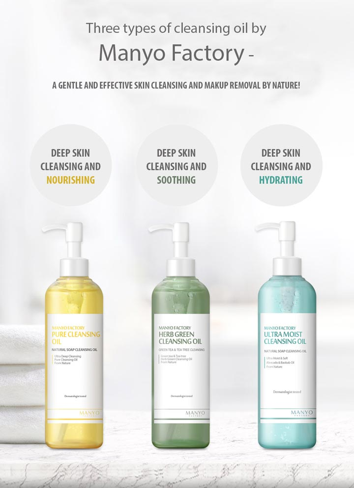 Manyo Factory Pure Cleansing Oil Review - Ankayama